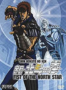 Fist of the North Star, Vol. 01 [Limited Edition]