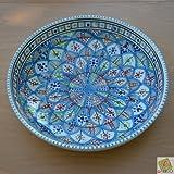 Bakir RoyalSchale –Durchmesser 31cm