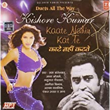 Duets All the Way Kishore Kumar (Kaate Nahin Kat Te)