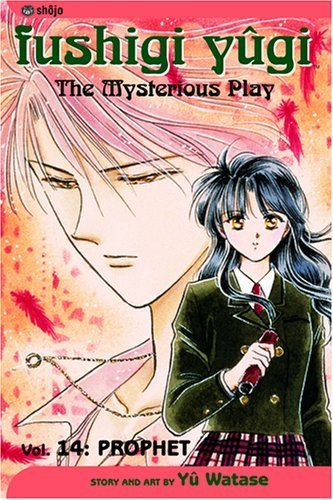 Fushigi Yugi Volume 14: The Mysterious Play: Prophet (Manga): v. 14 by Yuu Watase (2008-10-06)
