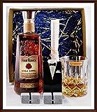 Geschenk Four Roses Single Barrel Whiskey + 4 Kühlsteine im Smoking + 1 Whisky Glas von Nachtmann, kostenloser Versand