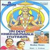 Sri Devi Khadgamaala Stotram
