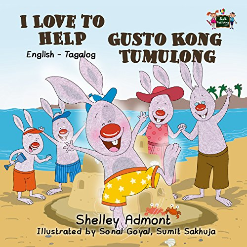 I Love to Help  (English Tagalog Bilingual Collection) (English Edition) (Tagalog > Englisch)