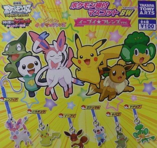 Pokemon Netsuke Mascot Figure Cell Phone Strap ~ Best Wish Eeevee & Friends ~ 2013 Movie 16th Ver Special ~Set of 6