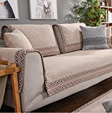 HM&DX Sectional Sofa slipcover Cotton Anti-slip Vintage Sofa towel covers Sofa protector Decorative Couch cover Throw for living room -Sand 70x180cm(28x71inch)
