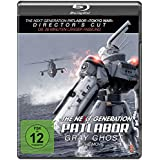 The Next Generation: Patlabor - Gray Ghost - The Movie