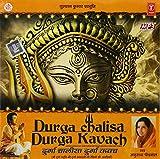 Durga Chalisa-Durga Kawach (Shree Durga ...