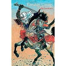 Kenshin Uesugi: Historia de Samurais Legendarios En El Japon del Siglo XVI