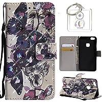 für Huawei P10 Lite (5,2 Zoll) Hülle, Retro 3D Muster PU Leder Hülle Wallet Case Folio Schutzhülle in mit Standfunktion Karteneinschub und Etui Flip Case Schutzhüllen +Schlüsselanhänger (P)