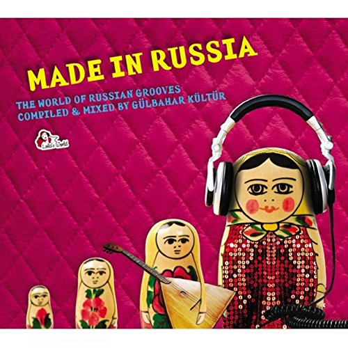 Made in Russia (Compiled and m...