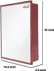 Zahab Winner Single Door Plastic Cabinet- Cherry