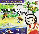Machhli Jal Ki Rani Hai (Sweet Sweet Rhy...