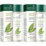 BIOTIQUE MORNING NECTAR Visibly Flawless Skin Moisturizer For All Skin Types Pack of 2, 190ml Each (380 ml)