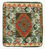 Nain Trading Kelim Kissen 45x40 Orientteppich Teppich Orange/Dunkelgrün Handgeknüpft Afghanistan