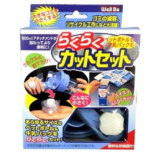 Cut set easily work supplies pet bottle cutter (japan import) - Center Cut Cutter
