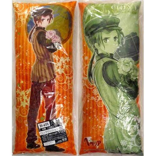 China: 2. B-Preis Lange Kissen B-4 Ani Lotterie Hetalia Achsenm?chte (Japan Import / Das Paket und das Handbuch werden in Japanisch)