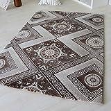 Moderner Kurzflor Teppich Designer Versace Muster Beige Braun Creme & Schwarz Grau Weiß Wohnzimmer (160 x 230 cm, Beige)