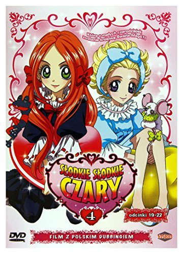 Sugar Sugar Rune 4 Episode 19-22 [DVD] [Region 2] (IMPORT) (No English version) by Juri Ihata