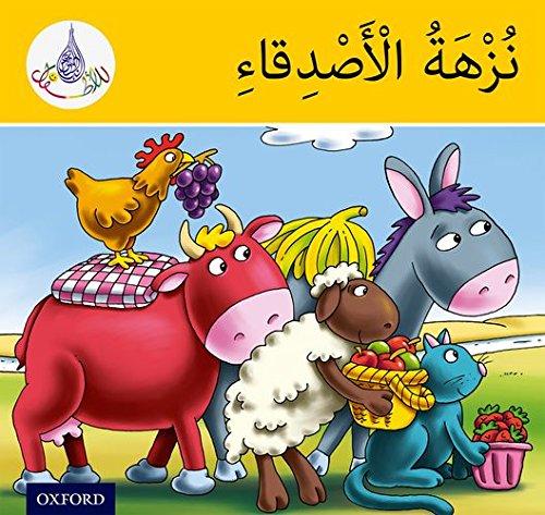 The Arabic Club Readers: Arabic Club Readers Yellow - The Friends' Picnic (Arabic Club for Kids)