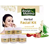 Roop Mantra Herbal Facial Kit For Glowing Skin 75gm, Oily Skin, Dry Skin, All Skin Types (Cleansing Milk, Face Scrub…