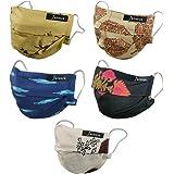 Janasya's Unisex Washable 2-Layer Cotton Printed Face Mask-Pack of 5