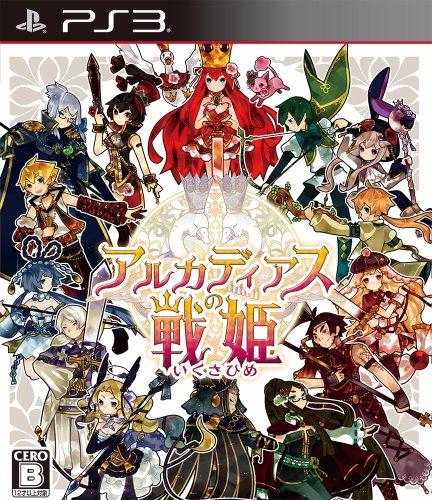 Arcadias no Ikusahime - Battle Princess of Arcadia [PS3] - Amazon Videogiochi