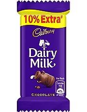 Cadbury Dairy Milk Chocolate Bar, 13.2g (Pack of 56)