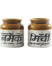 Ek Do Dhai Classic Stoneware Salt Pepper Dispenser, 2-Pieces, Multicolour
