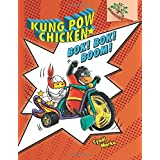 Kung Pow Chicken #2: Bok! Bok! Boom! (Library Edition) (A Branches Book)