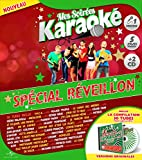 Coffret Karaoké Exclu Auchan 5 DVD + Micro + 2 CD : Spécial Réveillon