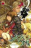 Yoku-Oni 2