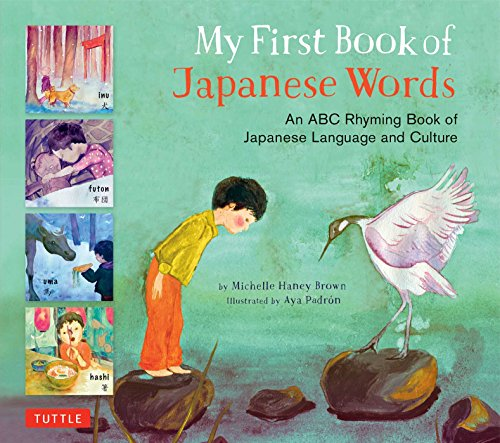 my-first-book-of-japanese-words-an-abc-rhyming-book-of-japanese-language-and-culture