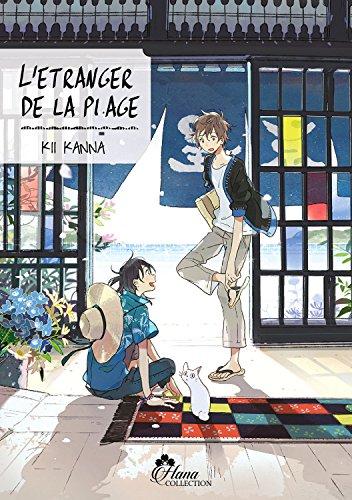 L'étranger de la plage - Livre (Manga) - Yaoi - Hana Collection par Kii Kanna