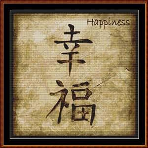 HAPPINESS - Kreuzstich (Stickvorlage / Muster - PDF auf einer CD) [Cross Stitch Chart / Pattern - PDF on a CD ]