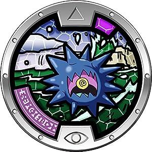 Yokai- Medalla Yo-Kai Watch (Hasbro B9799EU4)