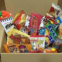 Dagashi Box Snacks japoneses 35pcs Umaibo Candy Gumi patata Chip Kitty chocolate con AKIBA KING Sticker