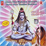 Shree Shiv Mahimn Stotram Shree Shiv Tan...