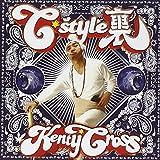 G-Style Ura