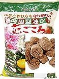 HANAGOKORO japanische organische Düngerpelets GROB aus dem Bonsai-Fachgeschäft, 2 kg Abpackung - eigene Abfüllung