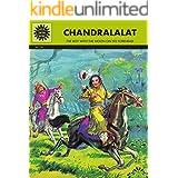 Chandralalat