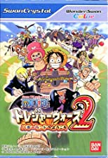 WonderSwan Color - One Piece: Treasure Wars 2