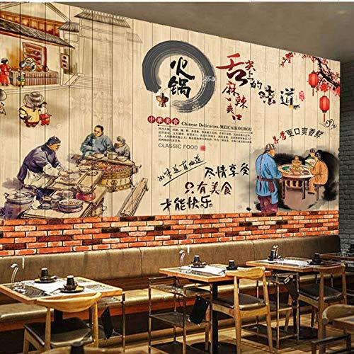 Fototapete Tapete Wanddeko Home Decor-Chinesische Große Mural Retro Nostalgisch Hot Pot Thema Tapete Restaurant Grill Shop Nudelrestaurant Hintergrundbild 350Cmx245Cm (137.8 By 96.5 In)