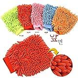 lovelifeast Specialized Auto waschen Handschuh Mikrofaser Reinigungstuch Chenille Mini Single Side Langlebig Soft zufällige Farbe