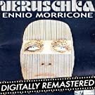 Veruschka - Poesia di una donna (Original Motion Picture Soundtrack)