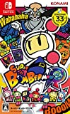 Super Bomberman R - Standard Edition (Multi-Language) [Switch](Import Giapponese)