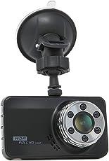 Dashcam Full HD Autokamera 1080P 170° Weitwinkelobjektiv, HDR, 3 Zoll LCD-Bildschirm, Nachsicht, Bewegungserkennung G-Sensor