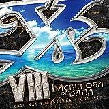 Ys VIII -Lacrimosa of DANA- Original Soundtrack Complete