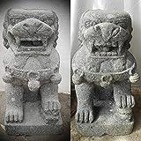 wanda collection Pajera de Dos estatuas de jardín Perro FU León de Piedra volcánica 65 cm