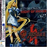 Guiltygear Xx Night Of Knives Video Game Soundtrack by Yuko Sumitomo Takehito Koyasu (2004-10-20)