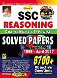#9: Kiran's SSC Reasoning Chapterwise & Typewise Solved Papers 8700+ Objective Questions – English - 1999-April 2017